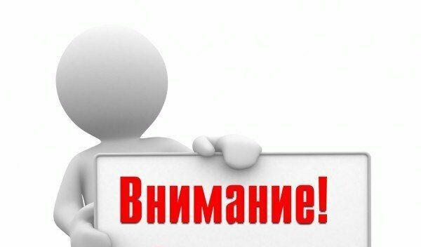 Всероссийский опрос пользователей Навигаторов
