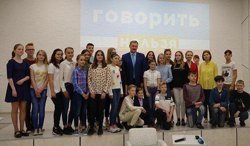 Юнкоры Дворца задали вопросы мэру Архангельска
