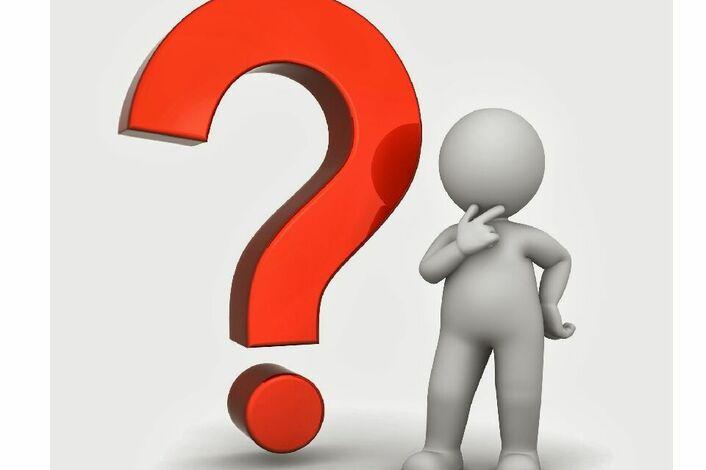 Часто задаваемые вопросы (уважаемые родители, обязательно прочтите!)