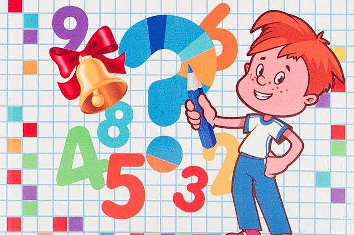 Математика пупкина в картинках